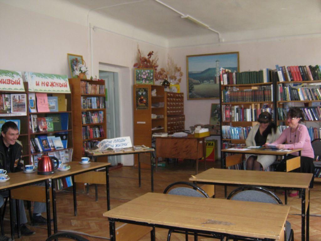 библиотека 005