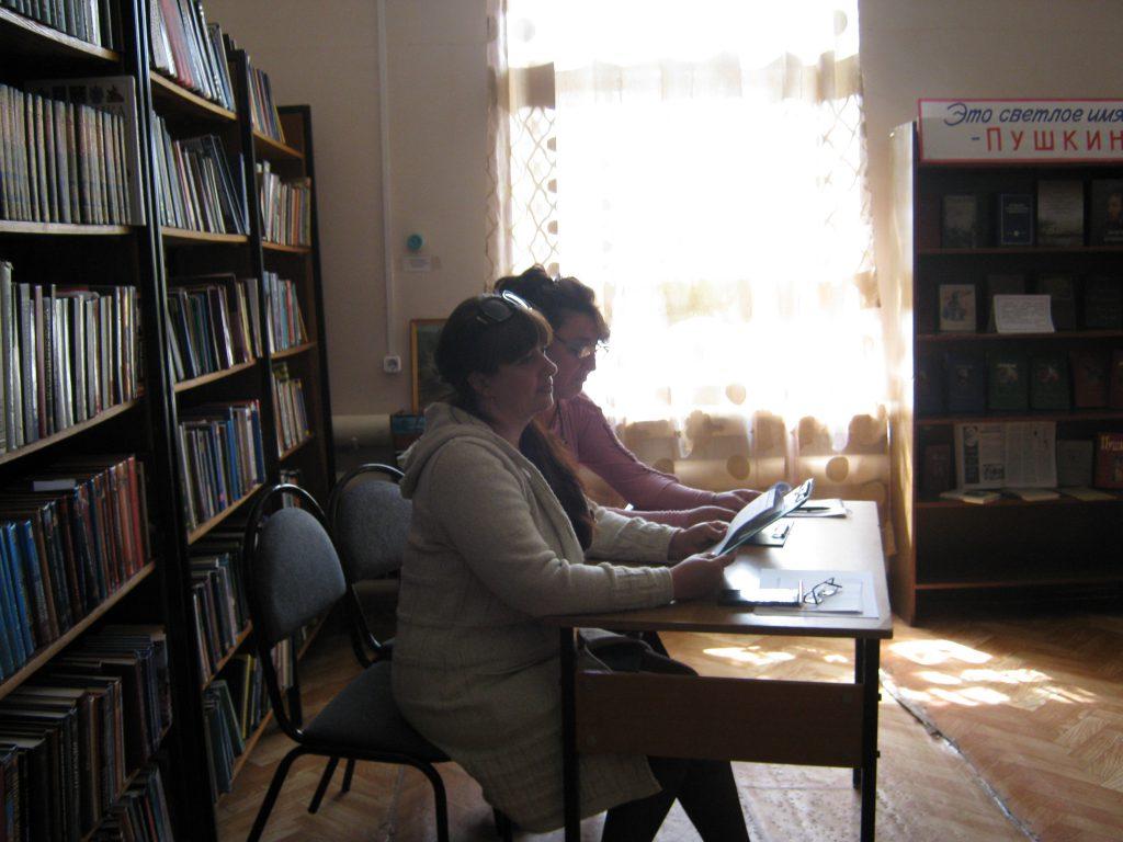 библиотека 008
