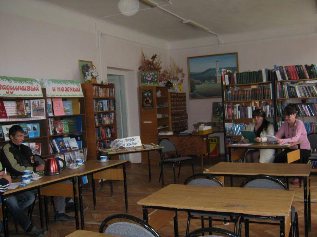 библиотека 011