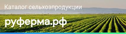ruferma.ru